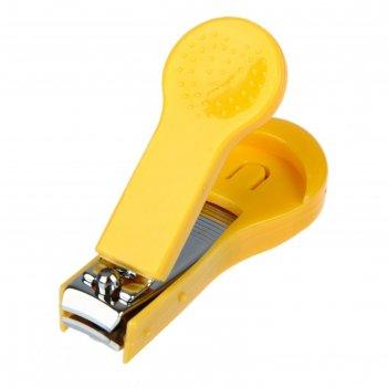 Книпсер маникюрный детский, с колпачком, от 0 мес., цвет жёлтый
