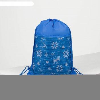 Сумка-мешок для обуви «снежинки», наружный карман на молнии, цвет василько