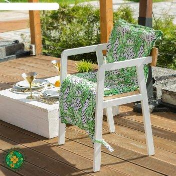 Подушка на уличное кресло этель: геометрия, 50 x 100+2 см, репс с пропитко