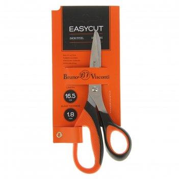 Ножницы easycut 165 см эргономичные ручки60-0004