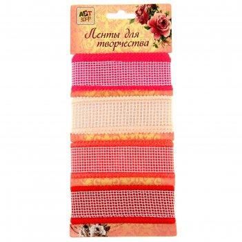 Набор лент для творчества сеточка розовая 4 ленты намотка 1 метр