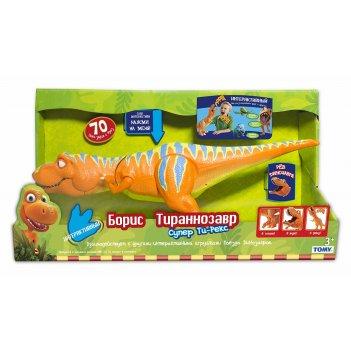 Т57105, игрушка интерактивная динозавр борис т-рекс поезд динозавров, 70