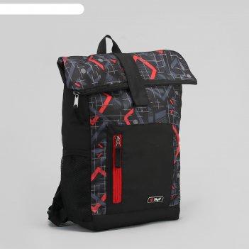 Рюкзак молод саргас 2, 26*12*41, отдел на молнии, н/карман, 2б/сетки, черн