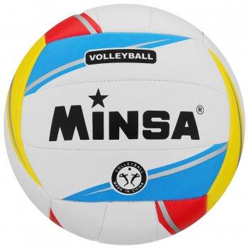 Мяч волейбольный minsa р5, pvc 230 гр, машин сшивка, бутиловая камера