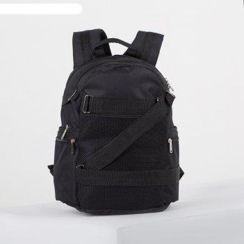 4918 п900 рюкзак мол 28*18*40, отд на молнии, 5 н/кармана, черный