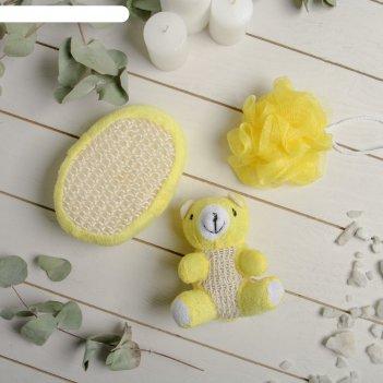 Набор банный 3 предмета (игрушка-мочалка, губка, мочалка), желтый