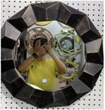 Зеркало настенное 60*60см
