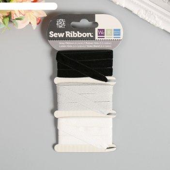 Набор лент wrmk sew ribbon - цвет «grey» 1,83 м