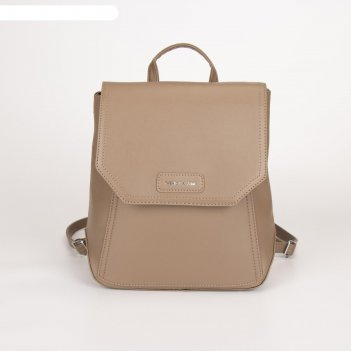 Рюкзак, отдел на клапане, цвет бежевый