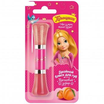 Двойной блеск для губ персиковый зефир, 10 мл