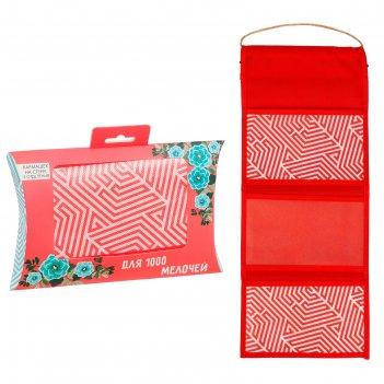 Кармашки подвесные в подарочной упаковке узоры, 3 отделения