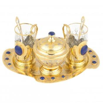 Чайный набор лазуритовый