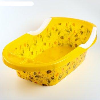Ванна детская «рыбки», цвет жёлтый