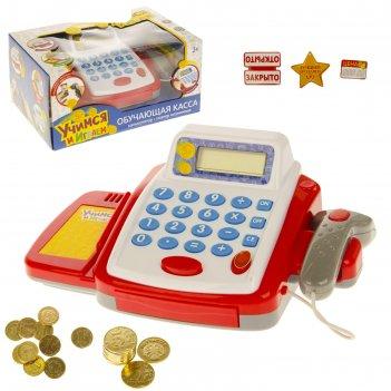 Касса-калькулятор учимся и играем, с аксессуарами, световые и звуковые эфф