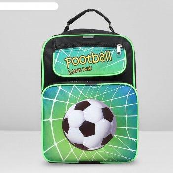 Рюкзак школьный на молнии, 2 отдела, 2 наружных кармана, цвет чёрный/зелён