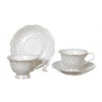 Чайный набор на 2 персоны 4 пр.250 мл.