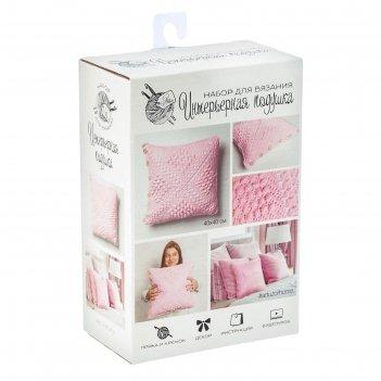 Интерьерная подушка «розовые сны», набор для вязания, 14 x 21 x 8 см
