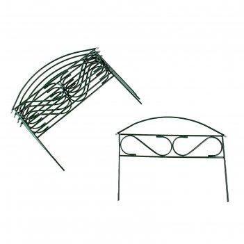 Ограждение декоративное, 37 x 325 см, 5 секций, металл, зелёное, «узкий ми
