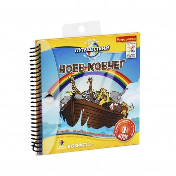 """""""ноев ковчег"""" - магнитная компактная игра для путешествий bondib"""