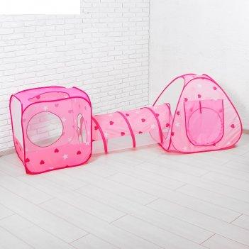 Палатка детская игровая с тоннелем, розовая, 20 шаров (d=5 см) в наборе