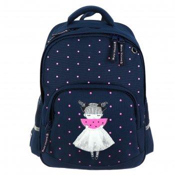 Рюкзак школьный bruno visconti, 40 х 30 х 19 см, эргономичная спинка, swee