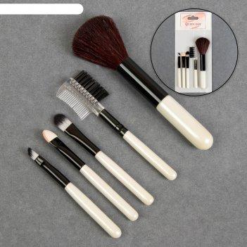 Набор кистей для макияжа, 5 предметов, цвет чёрный/белый