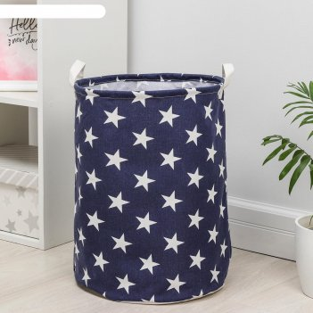 Корзина универсальная «звёздочки», 35x45 см