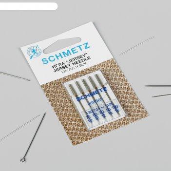 Иглы для бытовых швейных машин, для джерси, №70/80/90/100, 5 шт