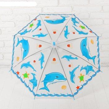 Зонт детский полуавтомат море, d=78см