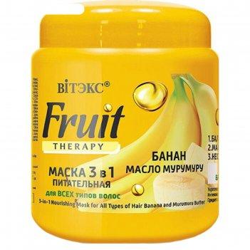 Маска для волос вitэкс fruit therapy «банан и масло мурумуру», питательная