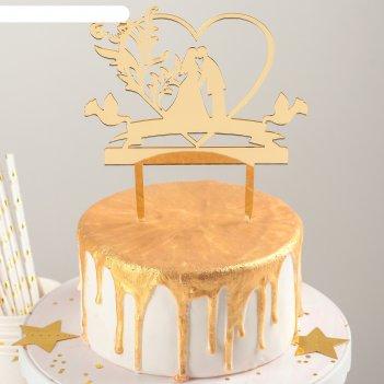 Топпер на торт 13х18 см любовь навсегда, цвет золото