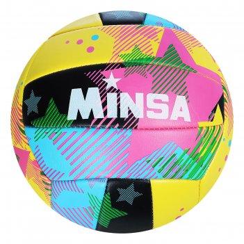 Мяч волейбольный minsa v15 р.5 18 панелей, pvc, 2 под. слоя, машин. сшивка