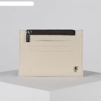 Кредитница k.23/1.ba-bg, 12,5*0,5*9,3 3 отд д/карт, 1 карман на молнии, бе