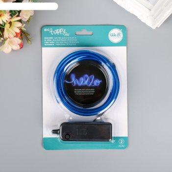 Неоновая проволока wrmk happy jig цвет electric blue 2.5 m
