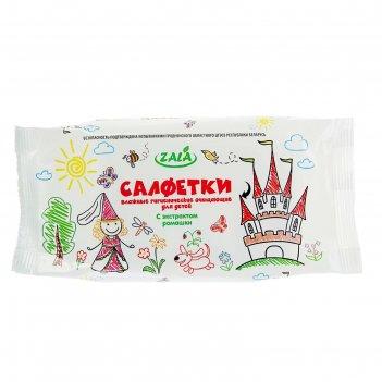 Влажные салфетки zala для детей, с экстрактом ромашки, 60 шт.