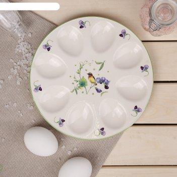 Подставка для яиц «зелёный сад», 20x2 см