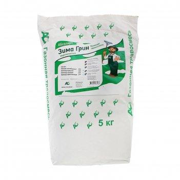 Газонная травосмесь зима грин, 5 кг