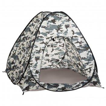 Палатка зимняя автомат 1,5*1,5 см, цвет кмф, дно на молнии (pr-d-tnc-036-1