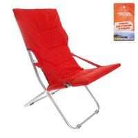 Кресло складное marocco b 120х61х85 см