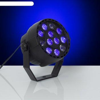Прожектор для сцены, 12 вт, 220 в, 12 диодов, uv, dmx упр, провод 1 м