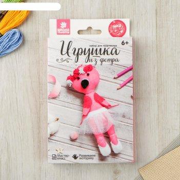 Набор для творчества: игрушка из фетра фламинго в венке