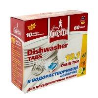 Таблетки для посудомоечных машин frau gretta в водорастворимой оболочке, 6