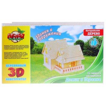 Конструктор деревянный 3d домик в деревне