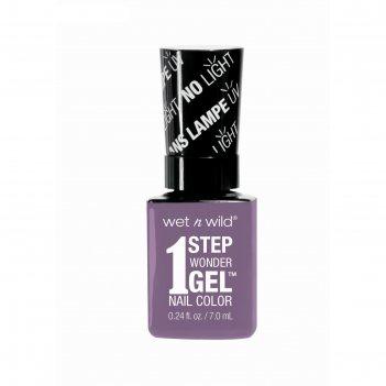 Гель-лак для ногтей wet n wild 1 step wonder gel е7281, тон lavender out l
