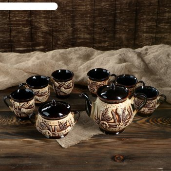 Чайный набор витязь 8 предметов