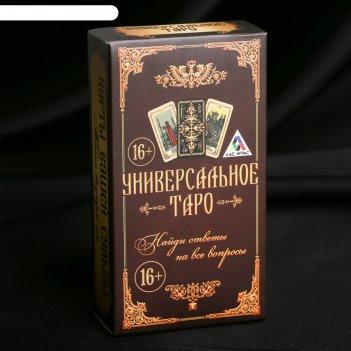 Карты таро в мешке со скатертью универсальные