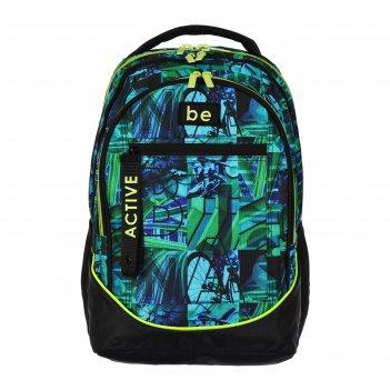 Рюкзак школьный hatber sreet 42 х 30 х 20 active 4