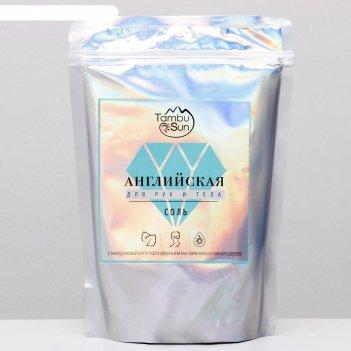 Английская соль бизорюк «для рук и тела» с эфирными маслами мяты, чайного