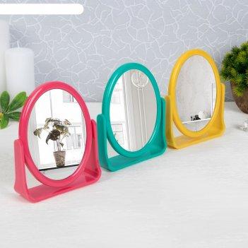 Зеркало настольное, двустороннее, зеркальная поверхность — 9,5 x 12 см, цв