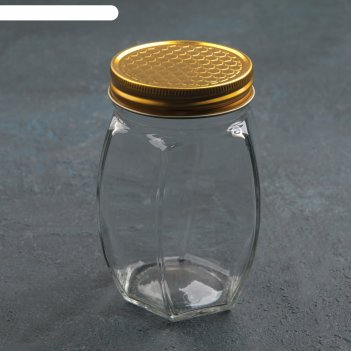 Банка для мёда соты 500 мл, 8х12 см